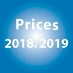 prices-2018-2019-150x150